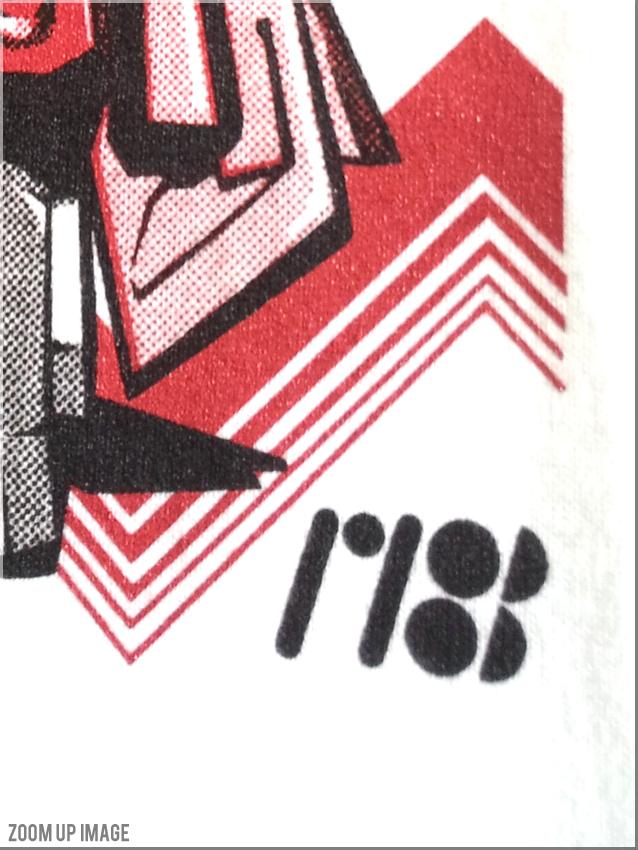 T-42-6